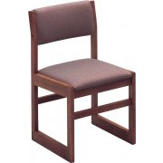 Integra Upholstered Wood Library Chair (Angled Back)